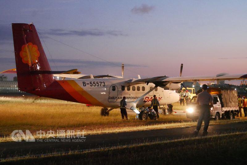 一架德安航空自七美飛高雄的班機23日下午降落時,不慎滑出跑道,造成飛機右主輪破損,機場也暫時關場,到晚間約7時32分,飛機拖離草坪後,才重新開放機場起降。中央社記者董俊志攝 107年4月23日