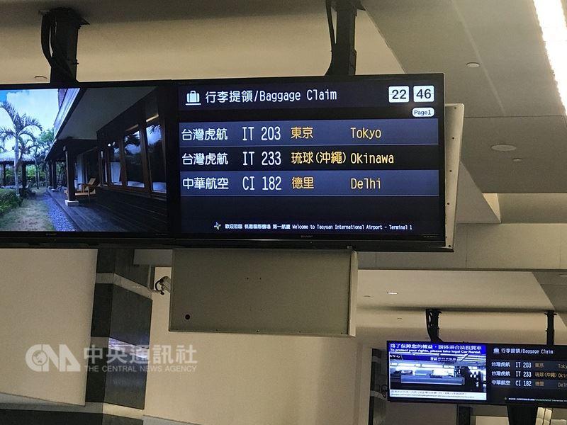 麻疹疫情延燒,不但台灣進入高度戒備,日本沖繩也謹慎防範,一位台灣人原本預計22日晚間由沖繩返台,但因不明高燒遭日方人員攔阻無法通行。中央社記者吳睿騏桃園機場攝 107年4月22日