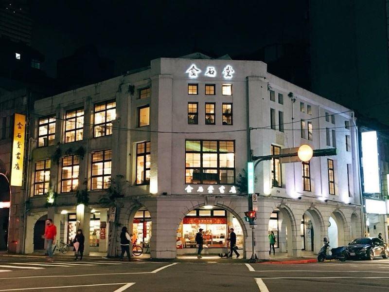 金石堂城中店在重慶南路屹立30多年後,確定於6月結束營業。(圖取自金石堂書店臉書www.facebook.com)