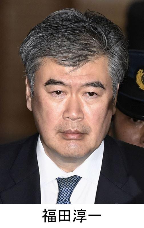 日本財務省事務次官福田淳一被週刊爆料對女記者做出言詞性騷擾,內閣會議24日批准他辭官。但因他可領高額退休金,再度引起爭議。(共同社提供)