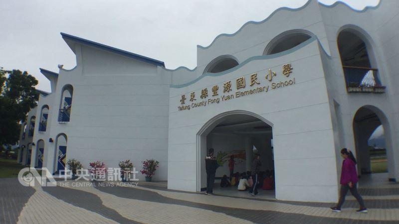 台東市中華路上的豐源國小,2012年3月10日新校舍落成啟用,因有農村的悠閒風味,也有海洋的浪漫風情,外觀白牆藍瓦的建築,搭配教堂式窗櫺,是全台獨有的藍白歐式建築小學,成為熱門景點。中央社 107年4月25日
