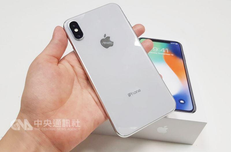 外媒引述調查顯示,今年第1季iPhone X占整體iPhone銷售比重下滑。(中央社檔案照片)