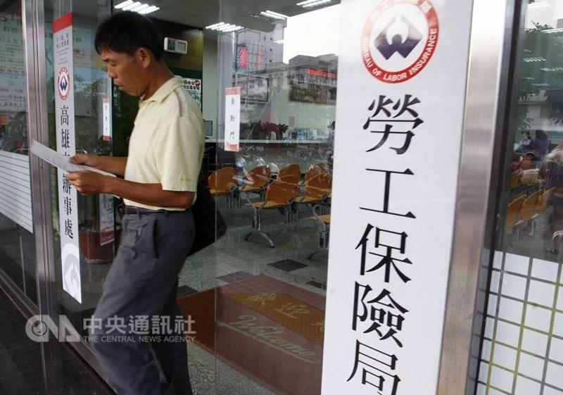 勞動部26日表示,勞保年金制度從98年開辦以來已邁入第10年,截至107年3月止,有超過110萬人請領,累計核付金額達新台幣8338億元。(中央社檔案照片)