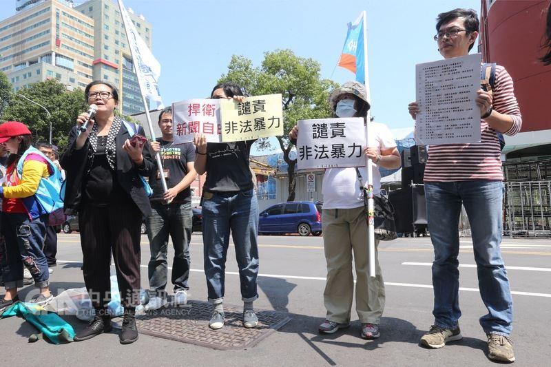 反軍人年金改革團體25日衝撞立法院,多名記者在陳抗中遭毆、器材受損,全國傳播媒體產業工會26日在立法院外召開記者會譴責暴行。中央社記者吳家昇攝  107年4月26日