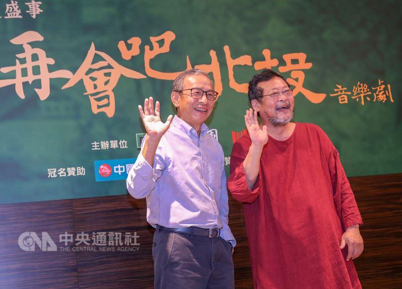 綠光劇團與國家兩廳院9日在台北國家戲劇院舉辦「再會吧北投」音樂劇記者會,由作家吳念真(左)擔任編導、音樂創作人陳明章(右)任音樂總監,兩人首度合作音樂劇。中央社記者裴禛攝 107年5月9日