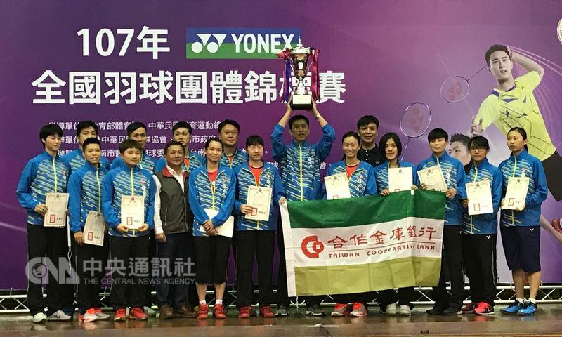 107年全國羽球團體賽13日在台南成功大學中正堂進行最後的賽事,合作金庫銀行A隊靠世界球后戴資穎拿下第1點,最終以直落3擊敗亞柏A,完成女子甲組18連霸。中央社記者李晉緯攝 107年5月13日