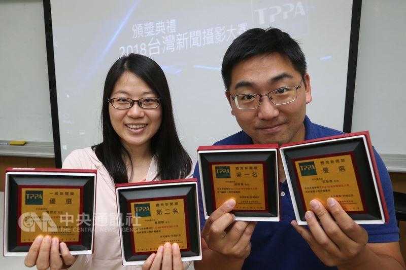 「2018年台灣新聞攝影大賽」頒獎典禮13日在台北舉辦,中央社攝影記者拿下4項獎項。中央社記者吳家昇攝 107年5月13日