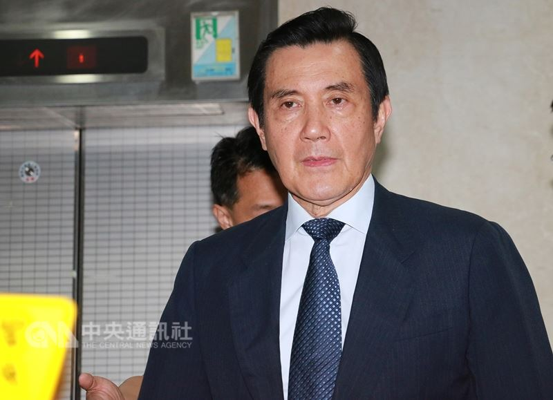 馬英九被訴洩密案 二審改判4月徒刑
