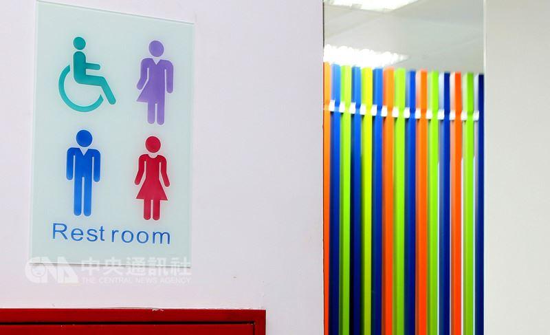 國立中正大學17日發布新聞表示,校內完成首座「多功能使用廁所」,突破單一性別廁所限制,提供多元使用者更舒適如廁空間,努力塑造性別友善校園。(中正大學提供)中央社記者黃國芳傳真 107年5月17日