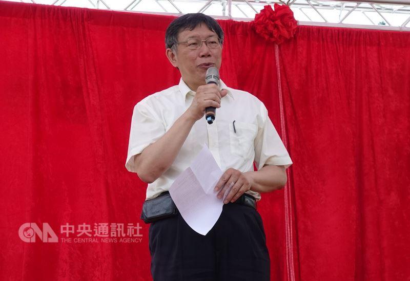 台北市長柯文哲17日說,初步計畫不印文宣、不辦造勢活動來競選,也有思考是否再辦一次海選,招募年輕人加入競選團隊。中央社記者梁珮綺攝  107年5月17日