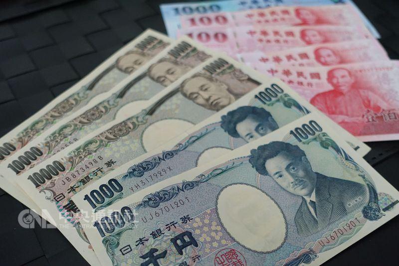 台銀牌告日圓現金賣出價18日盤中一度出現0.2721元低點,創逾3個月盤中新低價位。(中央社檔案照片)