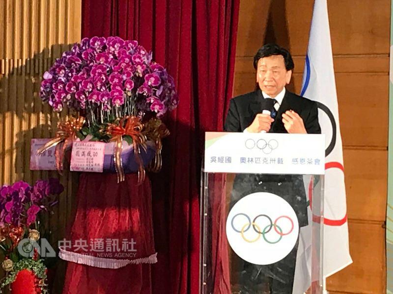 國際奧會委員吳經國18日舉辦「奧林匹克30載感恩茶會」,他表示,過去30年來,每年都有250天到300天在為國際奧會事務努力,期間當然有不小的壓力,但他仍一路堅持至今。中央社記者李晉緯攝 107年5月18日