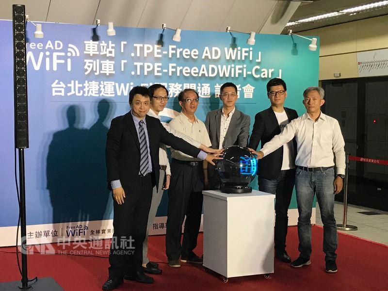 台北捷運公司18日宣布,台北捷運全線117個車站及219列列車內,即日起開通免費WiFi服務。中央社實習記者陳乃瑜攝 107年5月18日