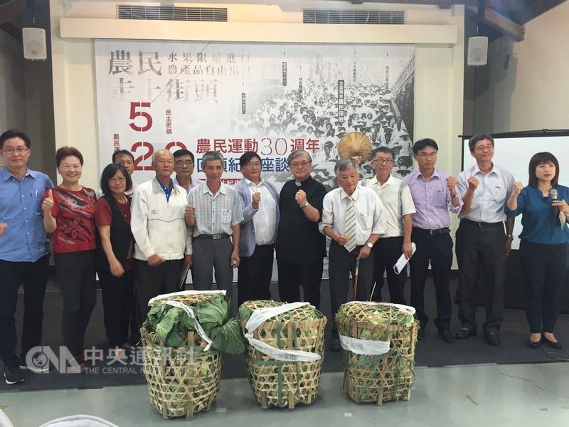 台灣農權總會18日召開520農民運動30週年紀念座談,聚集多位當年520農運的參與者,要求還他們清白,農委會副主委陳吉仲(右3)說,他會請促進轉型正義委員會為事件中人的遭遇平反。中央社記者楊淑閔攝 107年5月18日