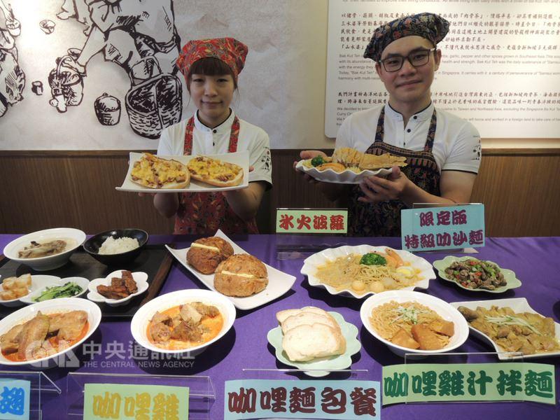國際級餐飲品牌相繼進駐台中市,來自新加坡的「山水婆新加坡南洋料理」18日正式進駐一中商圈,希望帶給中部消費者道地的南洋滋味。中央社記者郝雪卿攝 107年5月18日