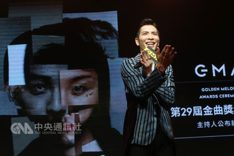 第29屆金曲獎頒獎典禮將於6月23日在台北小巨蛋舉行,今年金曲典禮確定由歌手蕭敬騰接下主持棒,令外界相當期待。中央社記者吳家昇攝 107年5月22日