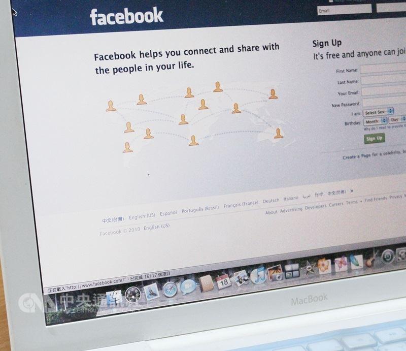 臉書日前爆出約8700萬用戶個資遭不當擷取的醜聞,在美國等地引發批評聲浪,也讓外界對各網路平台如何在2016年美國大選期間被操縱、散播假消息的疑慮加深。(中央社檔案照片)