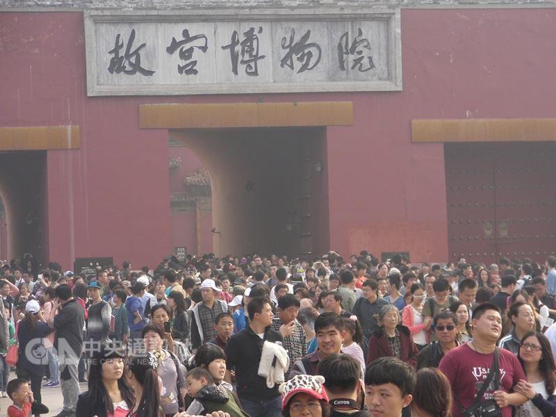 北京故宮博物院決定自2018年6月起實施週一全年閉館,但中國國定假日除外。(中央社檔案照片)