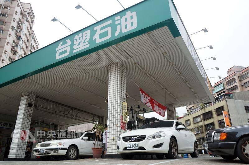 台塑石化宣布,自28日凌晨1時起,調漲汽油及柴油批售價格每公升各0.2元。(中央社檔案照片)