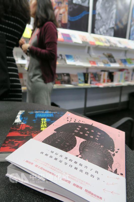 2018年美國BEA書展台灣館展出多本同志題材創作,包 括「當我參加她外公的追思禮拜」、「台北故事」,描 寫同志在保守社會風氣下的壓抑與無奈。 中央社記者尹俊傑紐約攝 107年6月1日
