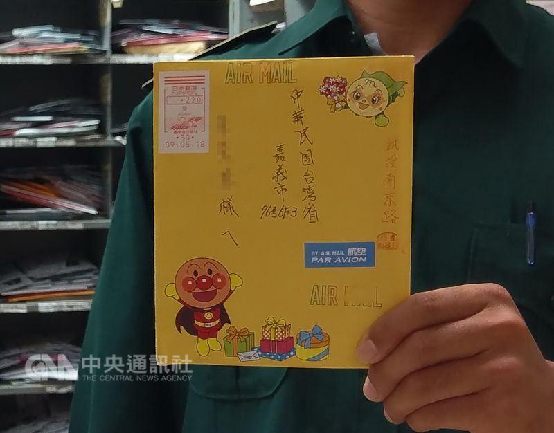 嘉義郵局郵務稽查王國旭表示,這封印有「麵包超人」圖案的航空郵件,是自日本寄出,5月9日寄抵嘉義郵局,但信封上的地址未寫路名,經抽絲剝繭後,6月7日順利將信件送達收件者手中。中央社記者江俊亮攝 107年6月8日