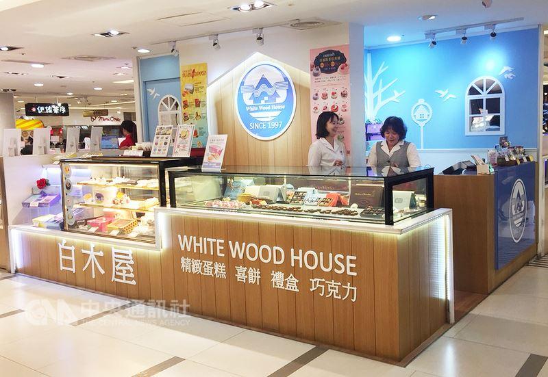 景岳董事會決議將旗下100%持有的白木屋,以7.9億元賣給全聯實業。(中央社檔案照片)