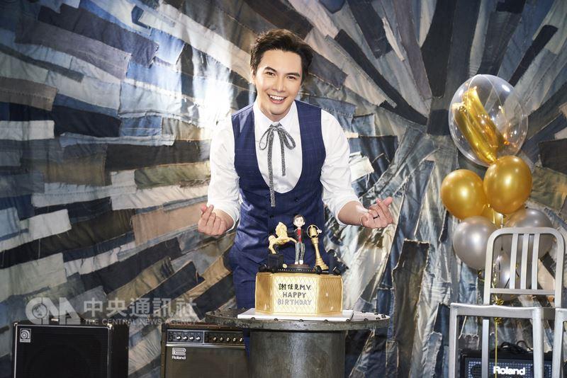 藝人謝佳見14日將迎來39歲生日,10日特別提前在台北舉辦「回家見」生日同樂會,與粉絲歡聚,提前慶生也感謝死忠粉絲一路支持。(華研國際提供)中央社記者汪宜儒傳真 107年6月10日
