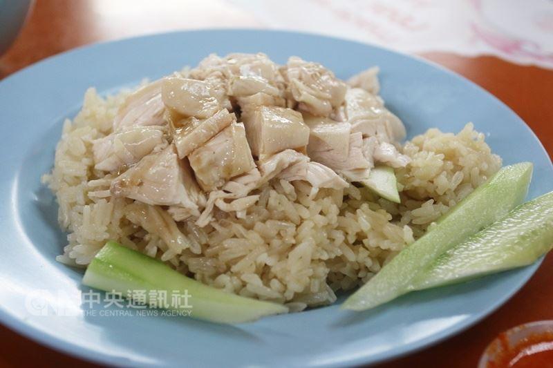 圖為新加坡國民美食海南雞飯。(中央社檔案照片)