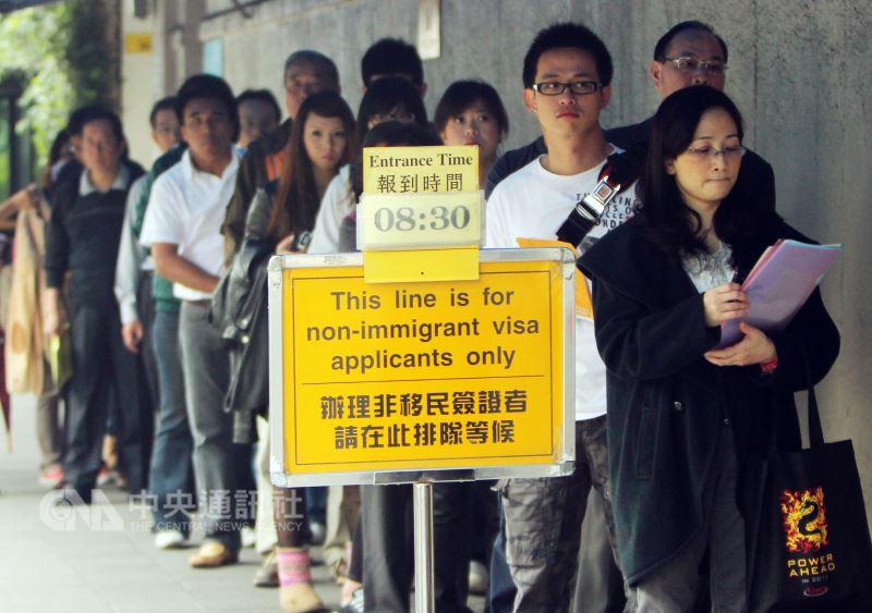 民眾在AIT台北辦事處外排隊等候辦理美簽。(中央社檔案照片)