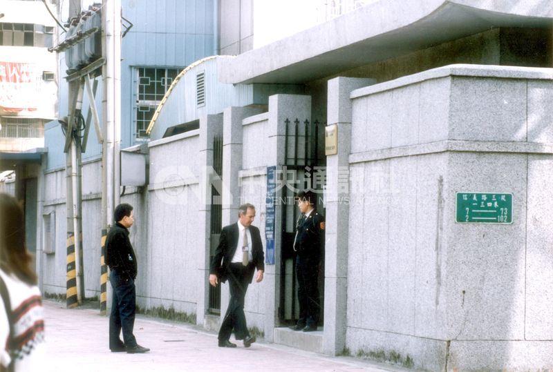 1991年因伊拉克對以色列發動飛彈攻擊,波斯灣戰情升高,美國在台協會除了原先的警衛外,還加派便衣警察以增強防範措施。(中央社檔案照片)