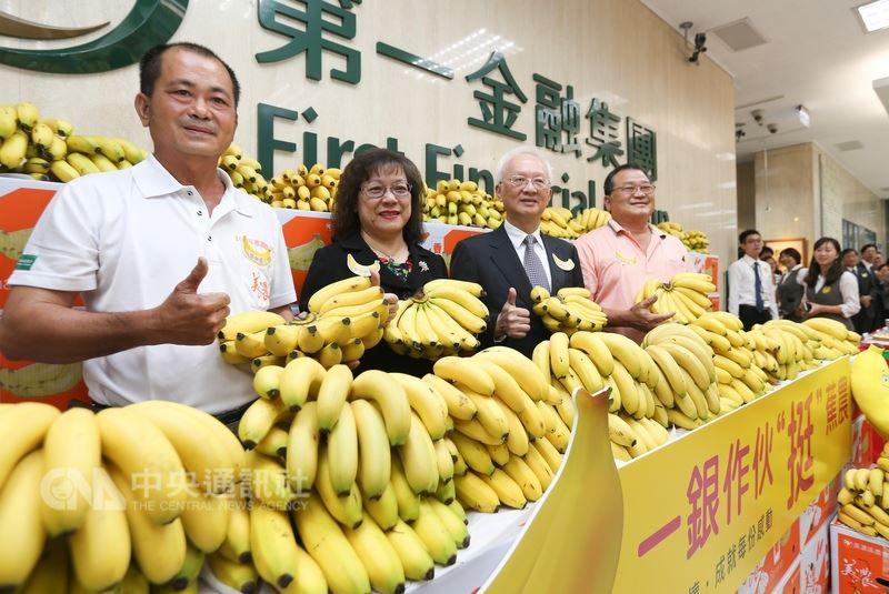 第一銀行13日舉辦「作伙挺蕉農」活動,向高雄旗山和美濃地區採購36公噸香蕉,第一銀行董事長董瑞斌(左3)、總經理鄭美玲(左2)上午邀請民眾吃香蕉,協助蕉農促銷香蕉,用行動力挺蕉農。中央社記者謝佳璋攝 107年6月13日