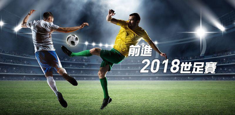 第21屆世界盃足球賽即將於14日開踢,中央社推出專題網站,透過精采圖文,帶領讀者進入世足殿堂,一起為運動員加油。(中央社)
