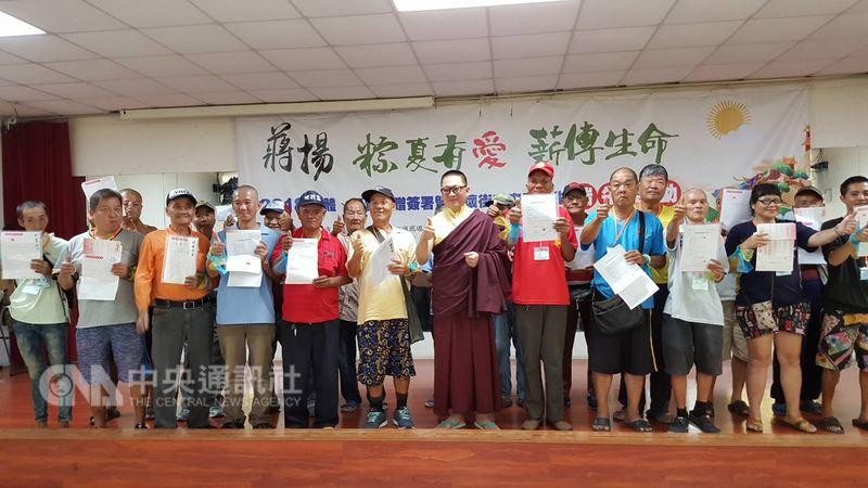 台南市26名街友13日在一場端午餐會中,同意簽署器捐卡或自願在身故後成為大體老師,遺愛人間,回饋社會。(蔣揚基金會提供)中央社記者張榮祥台南傳真 107年6月13日