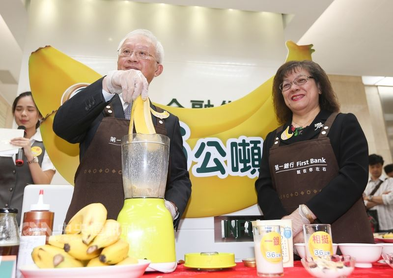 第一銀行「作伙挺蕉農」向高雄旗山和美濃地區採購36公噸香蕉,13日第一銀行董事長董瑞斌(前左)示範香蕉牛奶作法。圖前右為總經理鄭美玲。中央社記者謝佳璋攝  107年6月13日