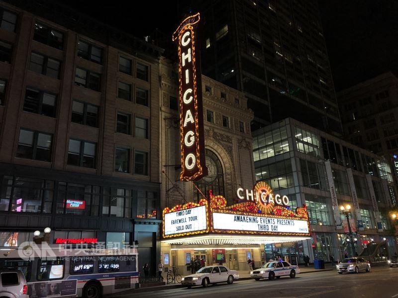 芝加哥劇院生態活絡,劇院的招牌在夜間特別顯眼。中央社記者李欣穎攝 107年6月13日