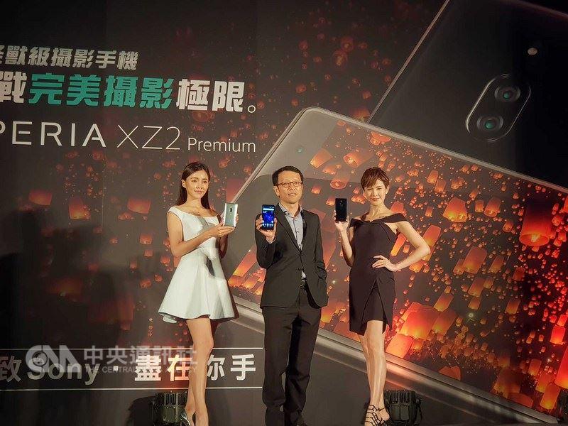 Sony Mobile 14日發表號稱「怪獸級攝影手機」的Xperia XZ Premium,預計7月下旬在台開賣。圖為Sony Mobile台灣總經理林志遠(中)。中央社記者江明晏攝 107年6月14日