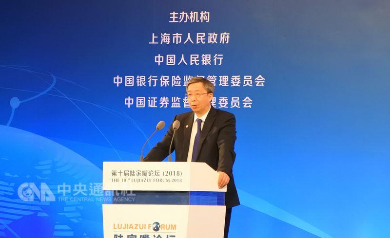 中國人民銀行行長易綱14日在第10屆陸家嘴論壇表示,正會同有關部門將公布針對小微企業增加貸款的政策。中央社記者張淑伶上海攝 107年6月14日