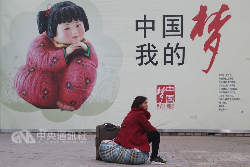 學者戴瑜慧分析,中國大力輸出「愛國主義商品」目的在於向國內營造強大的「中國夢」形象。圖為中共19大期間,北京街頭充斥中國夢相關標語。(中央社檔案照片)