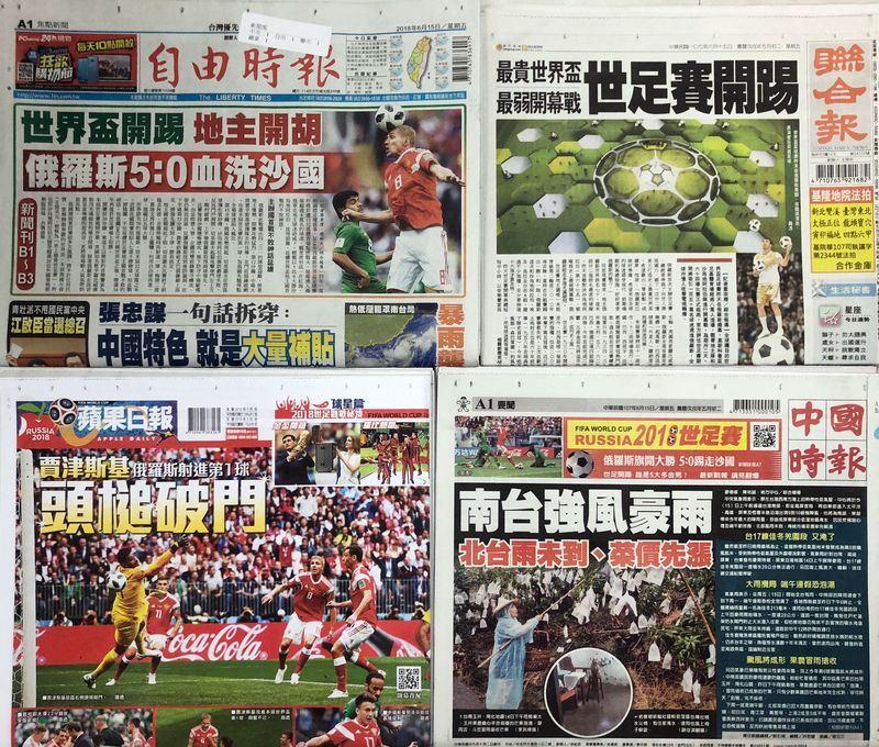 107年6月15日台灣各報頭條速報