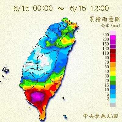 熱帶性低氣壓帶來豪雨,為南部帶來豐沛水量。(圖取自中央氣象局網頁cwb.gov.tw)