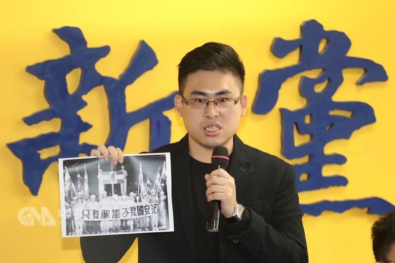 王炳忠涉違國安法案 北院抽籤列矚重訴案 | 社會 | 中央社 CNA