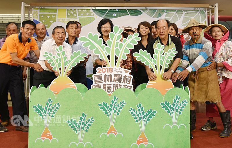 雲林縣政府輔導各社區協會及農會推出多條遊程,19日舉辦2018農村體驗遊程宣傳記者會,歡迎民眾到雲林感受農村熱情、親近土地。中央社記者葉子綱攝  107年6月19日