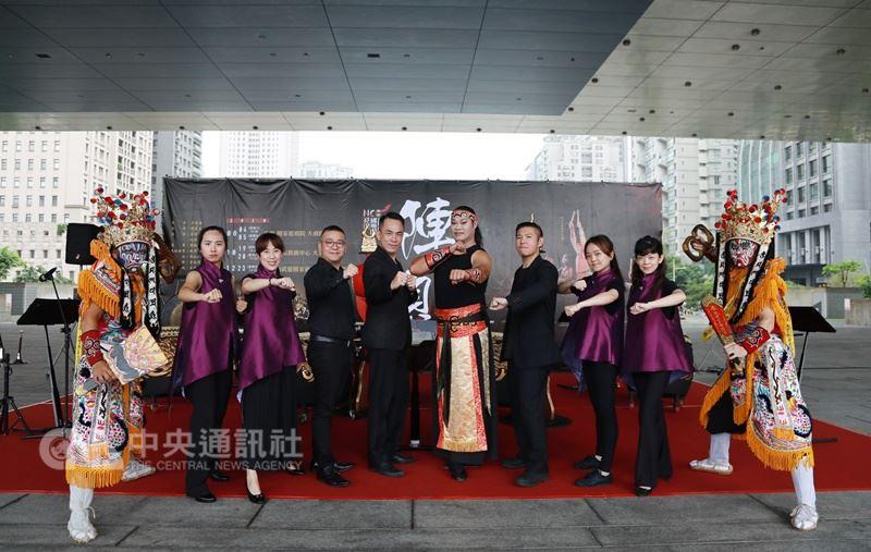 九天民俗技藝團與台灣國樂團演攜手合作,8月將推出「陣頭傳奇」劇場音樂會,賦予傳統廟會陣頭新風貌。(傳藝中心提供)中央社記者汪宜儒傳真 107年6月19日