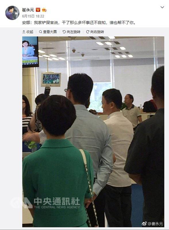 中國名嘴崔永元日前針對娛樂界以「陰陽合同」逃漏稅的弊端,不但接連爆料,15日還在新浪微博貼出了一張阿里巴巴董事局主席、華誼兄弟大股東馬雲(著白衣者)的側身照,引起諸多聯想。(取自崔永元新浪微博帳號)中央社 107年6月19日