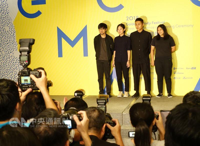 去年拿下3座金曲獎的樂團「草東沒有派對」,今年受邀擔任金曲售票演唱會壓軸表演團體,20日在台北出席「2018 GMA金曲國際音樂節」開幕記者會,受到媒體關注。中央社記者江佩凌攝 107年6月20日