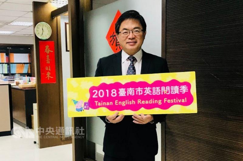 台南市政府第二官方語言專案辦公室將在7月舉辦英語閱讀季活動,代理市長李孟諺20日為活動宣傳。(台南市政府二官辦提供)中央社記者楊思瑞傳真 107年6月20日