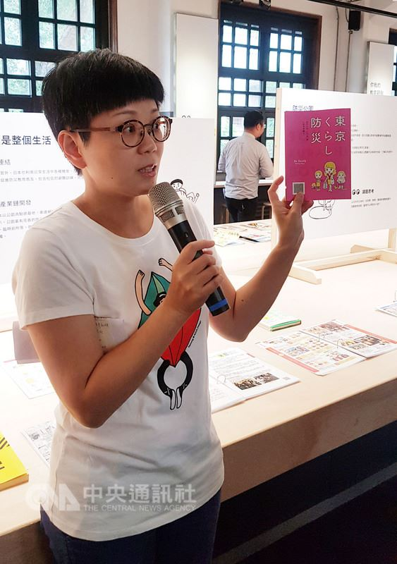 「世界最美的教科書展」20日起在台北開展,盼借鏡日本教科書,啟發創新思考,策展人周育如表示,十多年來執行了許多計畫,回頭檢視後發現,一切的起點應從教育做起。中央社記者鄭景雯攝 107年6月20日