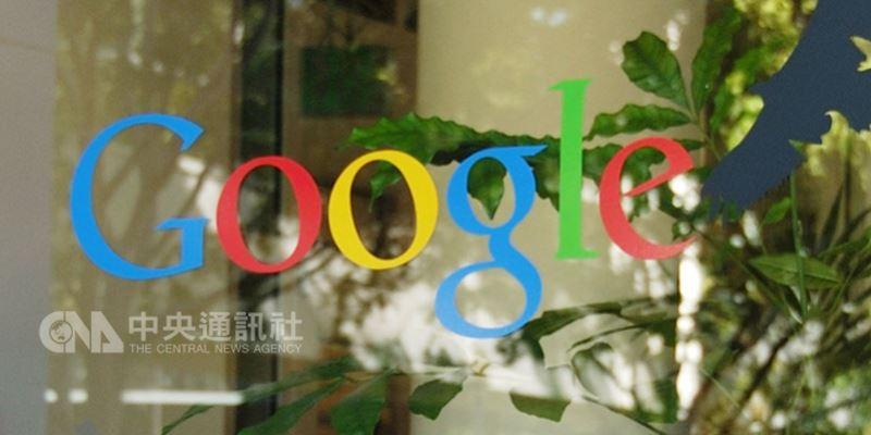 美國科技巨頭Google近日宣布將以5.5億美元(約新台幣165億元)現金投資中國電商品牌京東。(中央社檔案照片)
