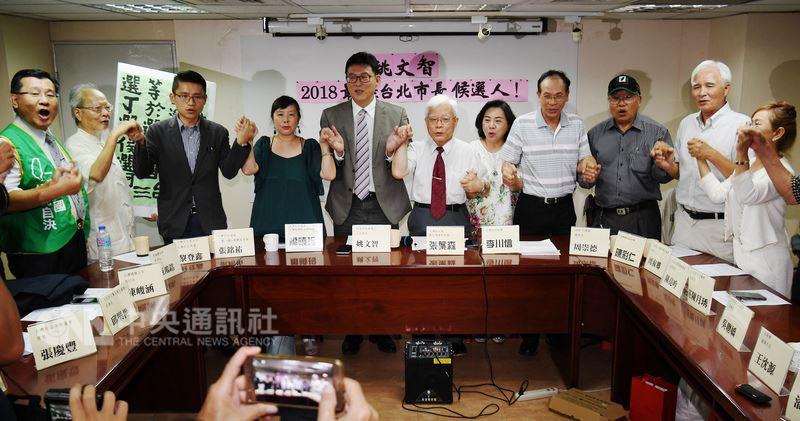 21個獨派的本土社團20日舉行記者會,力挺民主進步黨台北市長參選人姚文智(左5)。中央社記者施宗暉攝  107年6月20日