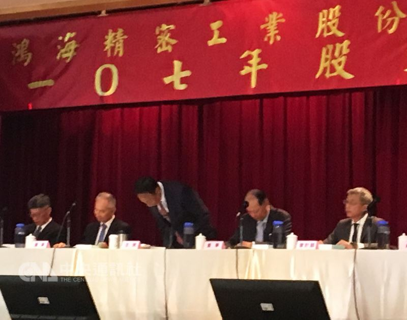 鴻海22日上午舉辦股東會,董事長郭台銘(中)致詞表示,去年營收未達年成長10%目標,他現場向出席股東鞠躬致歉。中央社記者鍾榮峰攝 107年6月22日